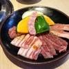 焼肉 さんあい   - 料理写真:サービスランチのお肉