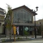丸見食堂 - 喜多方では新しい建物のラーメン屋さん