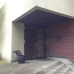 21017429 - 集いの館入口