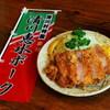 梅月 - 料理写真:きめが細かくやわらかい肉質と、さらりとして甘みがある脂が特徴の【清川恵水ポーク】を使用!