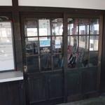 トロッコ - トロッコ 藻琴駅