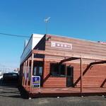 カフェ ネル - Cafe NER カフェ ネル 藻琴駅前