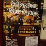 21021726 - ニューオープン♪