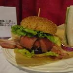21021737 - 京野菜バーガー