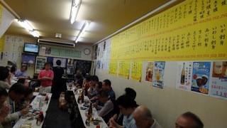 一平 - 2013.5昼酒で満員