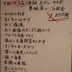 21022395 - 2013年9月2日 撮影