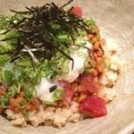麹村 - ランチ。マグロ納豆丼。 温玉とトロロがうれしい。