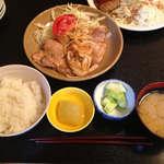 21030783 - 生姜焼き定食