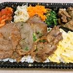 釜山閣 - 料理写真:焼肉弁当、550円