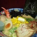 札幌ラーメン 熊吉 - なまらうまいベアーの北海道ラーメン