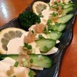 菊長 - 塩豆腐のオリーブオイルがけ