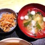 江の本 - 江の本 @西葛西 切干大根と味噌汁