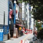 21042183 - 201309 九 上野方面に向かって・・・ここだよ~(゜o゜)!