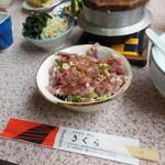 21042772 - 鯵のたたき丼