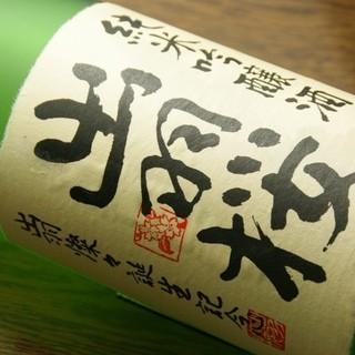 全国の日本酒・焼酎を選りすぐってご用意しています!