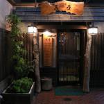 地鶏炭火焼 鳥亭 - 西銀座通りの熊本銀行向かいです。