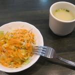 ウパハル - まず出て来たサラダとスープ