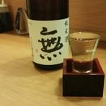 "戦国天下鳥 - 日本酒 ""無""愛媛のお酒 首藤酒造"