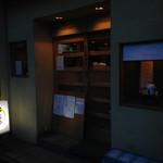 きよし - 夜の様子