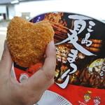 大村精肉店 - 大村精肉店の三島コロッケ 一個80円