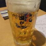 海のがき大将 - 生ビールはサッポロクラシック