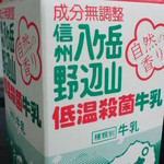 やつれん - 低温殺菌牛乳