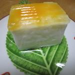 室まち - レモン淡雪(正式名失念)