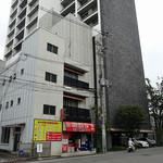 アポロ - 右隣はwajima十番丁ビル