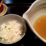 麺処 銀笹 - 器は、スープを注ぎやすいように口がついてます~