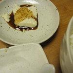 2106891 - 申し訳程度の 薄さがたまらないお豆腐の小皿