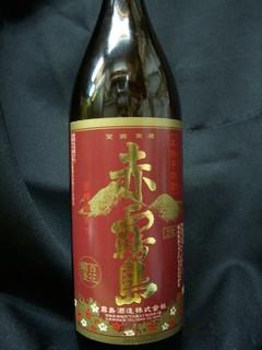 楽膳 - 赤霧島      550円