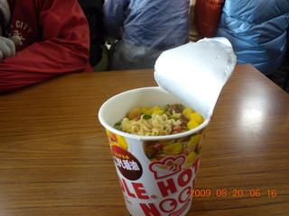 頂上富士館 - 醤油カップラーメン(\800)