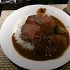 スギモト - 料理写真:ローストビーフカレー