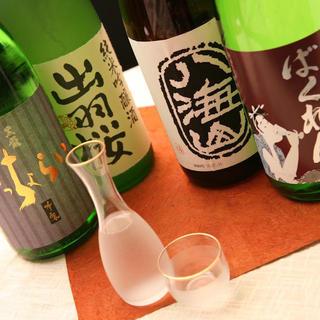 和食にはやっぱり日本酒!豊富に揃えています。
