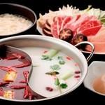 金燕酒家 - 美白湯はコラーゲンとビタミン補充♪麻辣湯は脂肪燃焼と薬膳効果!