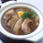 DOOMO - 土鍋らあめん〜醤油あぶりチャーシュー麺