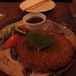 浮島ガーデン - サクナの味噌カツレツ(1000円)