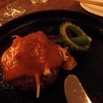 浮島ガーデン -   浮島スペシャル島野菜と雑穀のハンバーグステーキ(1000円)。