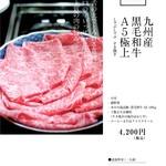 楼蘭 - 料理写真: