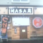 21066778 - MASA蔵