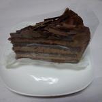 21067383 - 生チョコケーキ(290円)