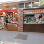 レコパン - チーズケーキのお店