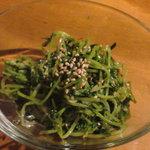 三軒茶屋 庄助 - 旬菜のおひたし
