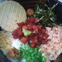 小料理雪しずく - Show-1GP2連覇 枕崎鰹船人めしSP