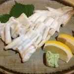 砂々良 - 穴子白焼き