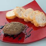ギブリ - 美桜鶏のレバーパテ