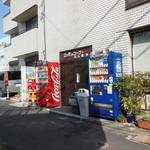 豊嶋屋酒店 - 立ち呑みコーナー入り口