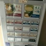 麺屋吉左右 - (2013/9)