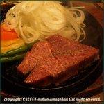 2108393 - ランチヒレステーキ黒毛和牛