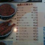 2108729 - お丼・ご飯もの